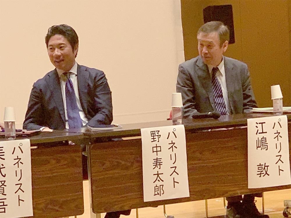 医療材料マネジメント研究会